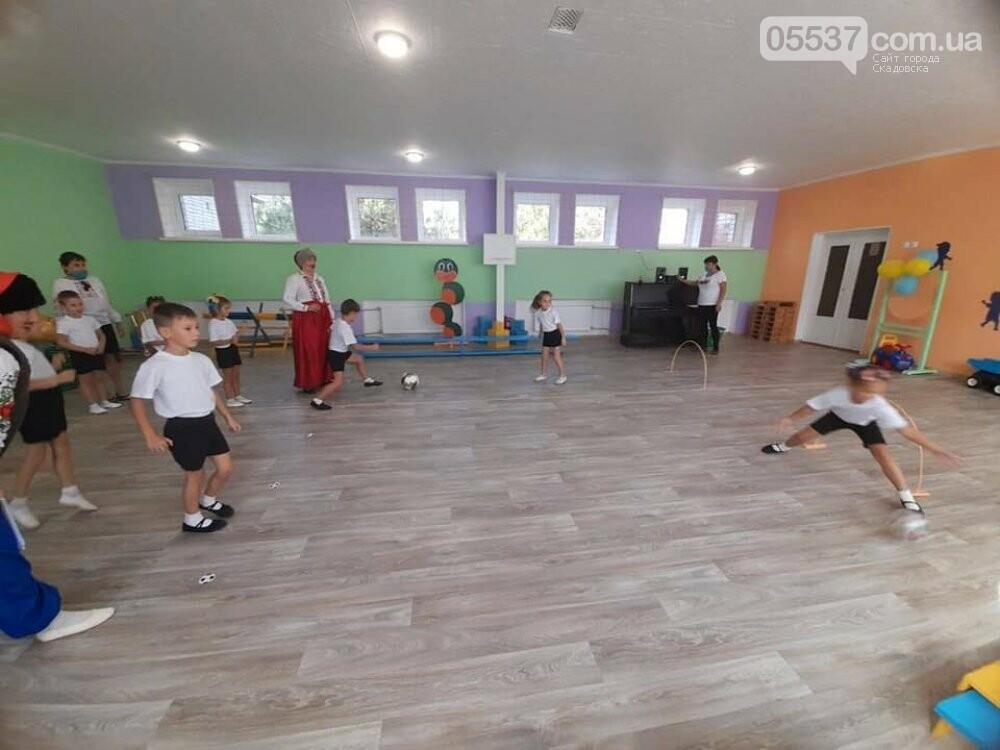 В Скадовске в детсаду отремонтировали спортивный зал, фото-2