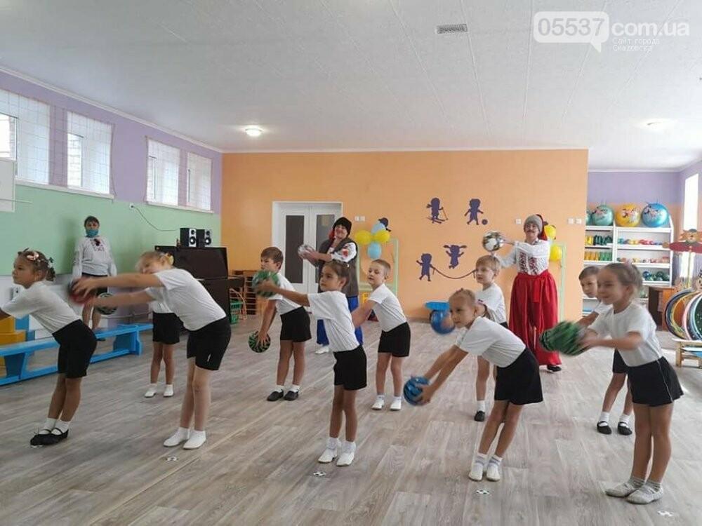 В Скадовске в детсаду отремонтировали спортивный зал, фото-3
