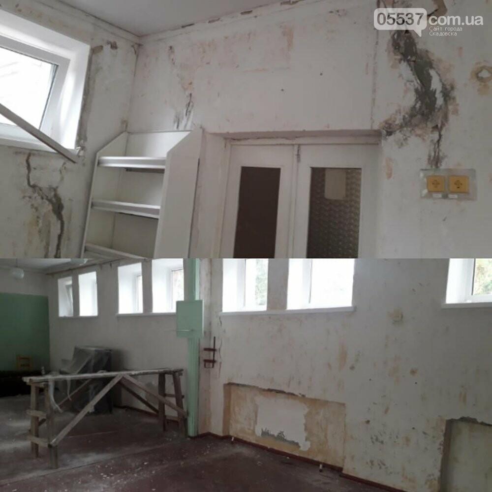 В Скадовске в детсаду отремонтировали спортивный зал, фото-4