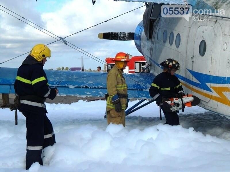В Скадовске пожарные тушили самолет (ФОТО), фото-6