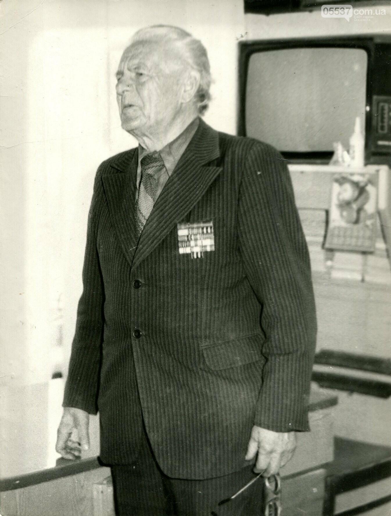 В Скадовском музее показали фото тех, кто освобождал город от нацистов, фото-3