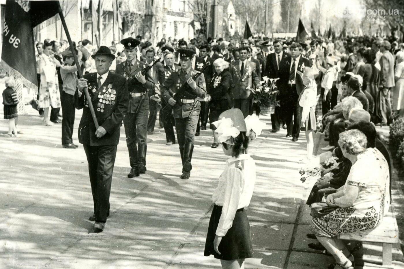 В Скадовском музее показали фото тех, кто освобождал город от нацистов, фото-14