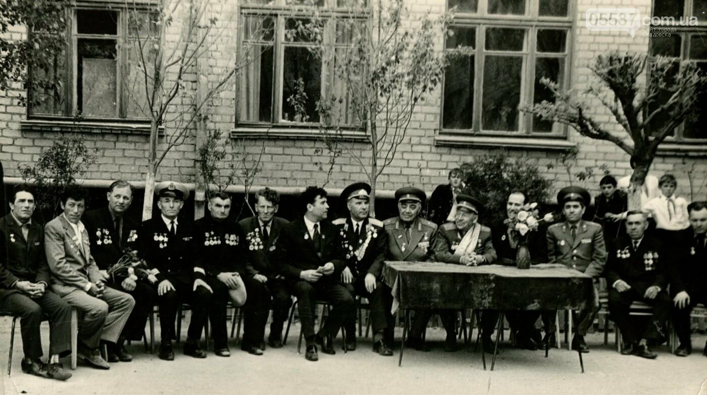 В Скадовском музее показали фото тех, кто освобождал город от нацистов, фото-17
