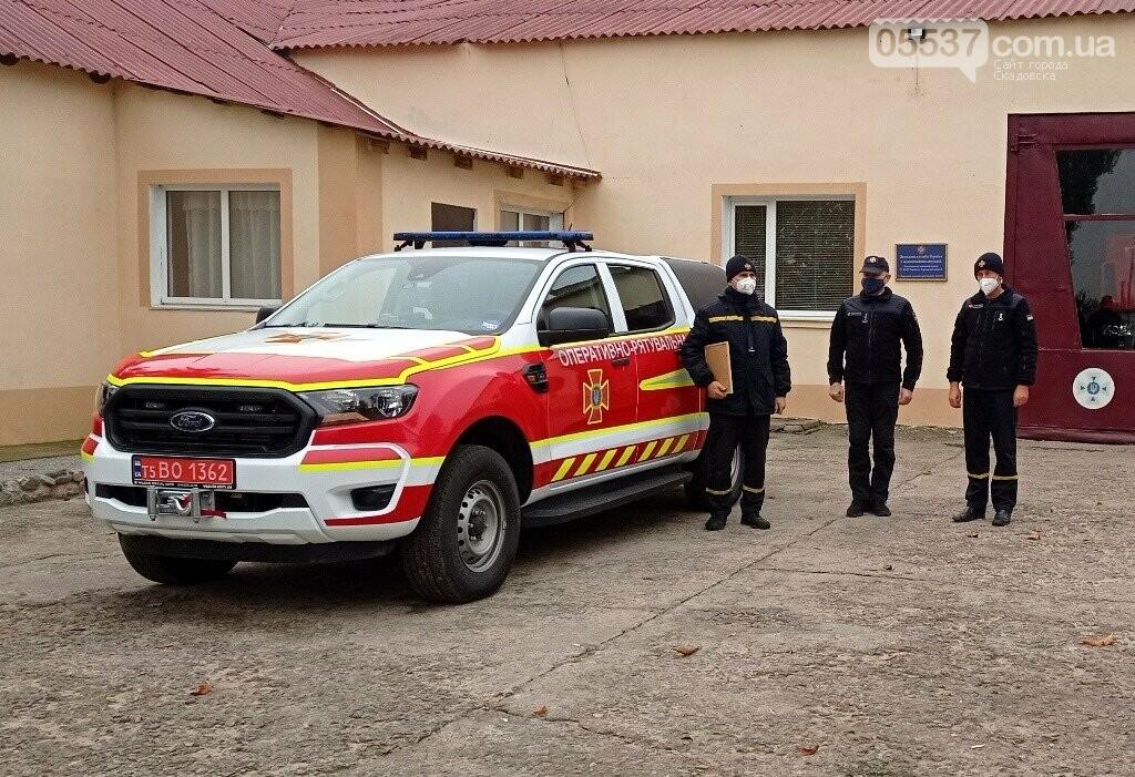 Скадовские спасатели обзавелись суперсовременным автомобилем, фото-4