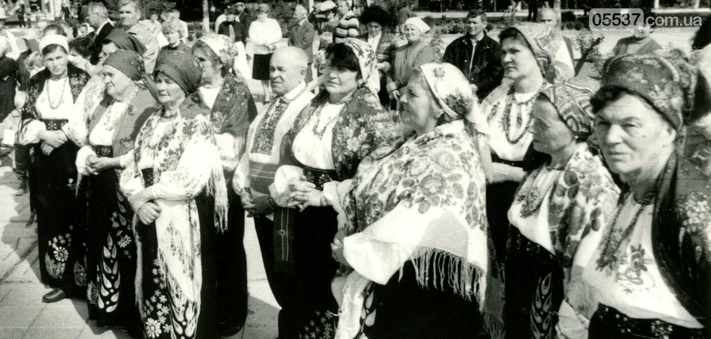 Какой была культурная жизнь в Скадовске (ФОТО), фото-1