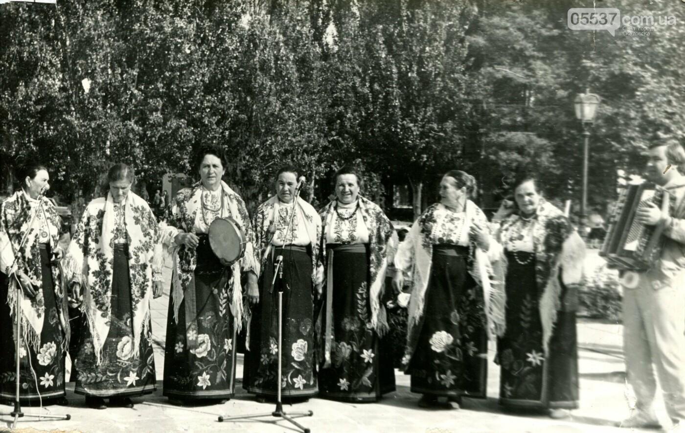 Какой была культурная жизнь в Скадовске (ФОТО), фото-2