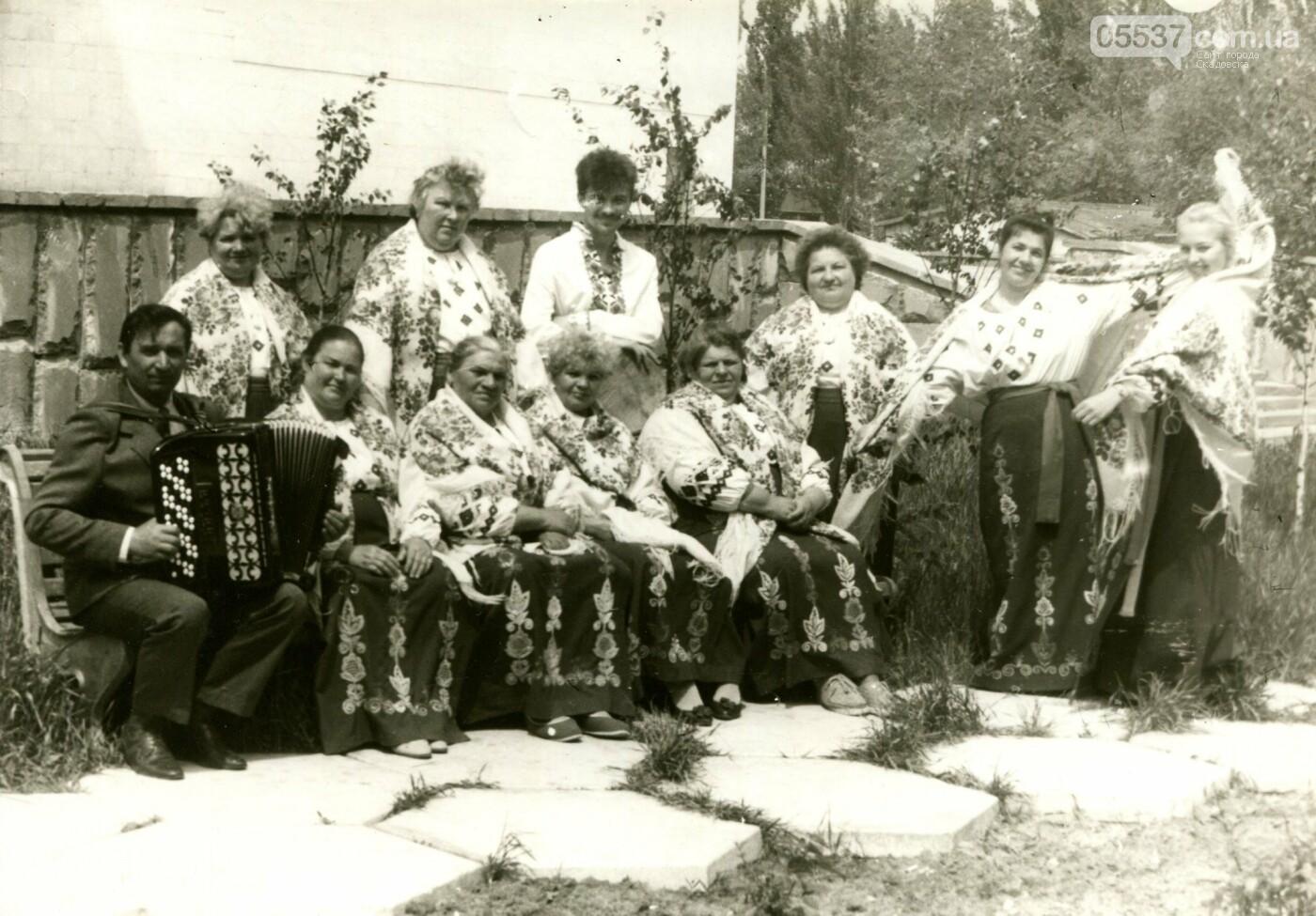 Какой была культурная жизнь в Скадовске (ФОТО), фото-3
