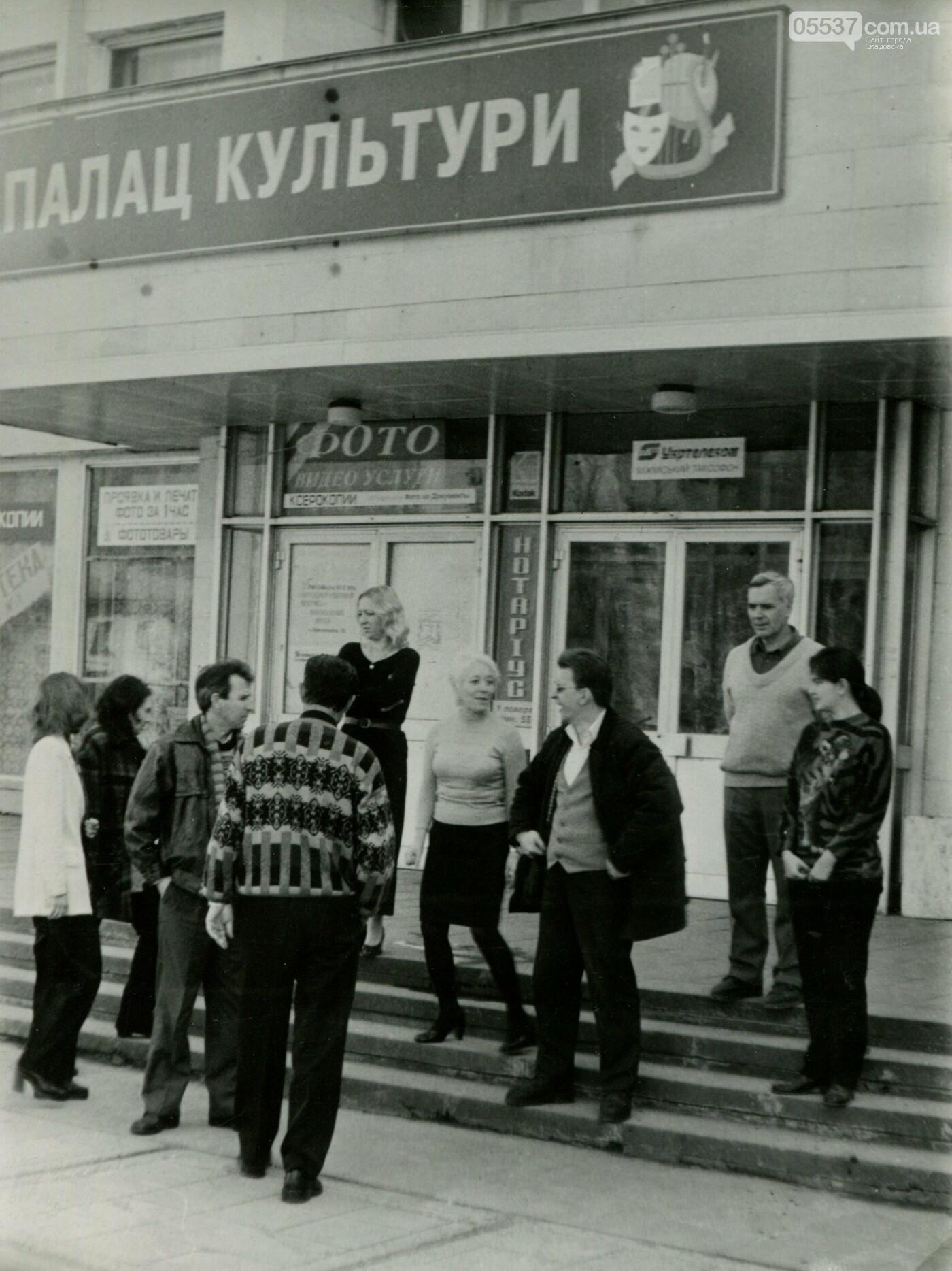 Какой была культурная жизнь в Скадовске (ФОТО), фото-6