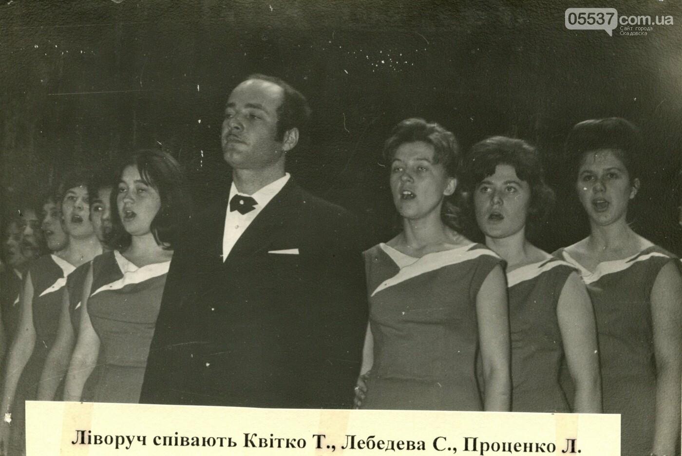 Какой была культурная жизнь в Скадовске (ФОТО), фото-9