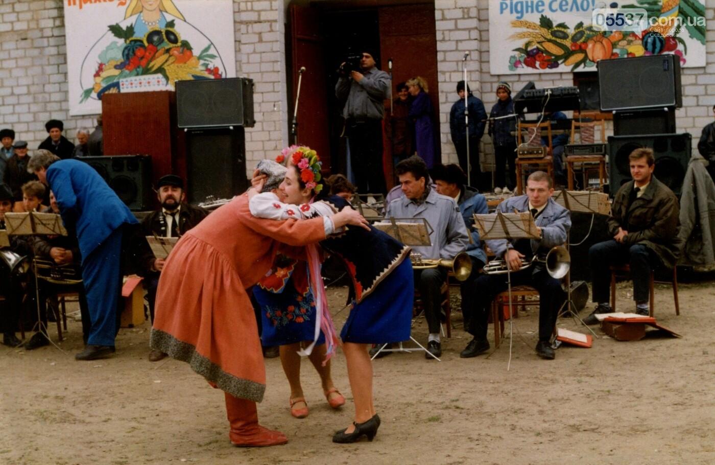 Какой была культурная жизнь в Скадовске (ФОТО), фото-12