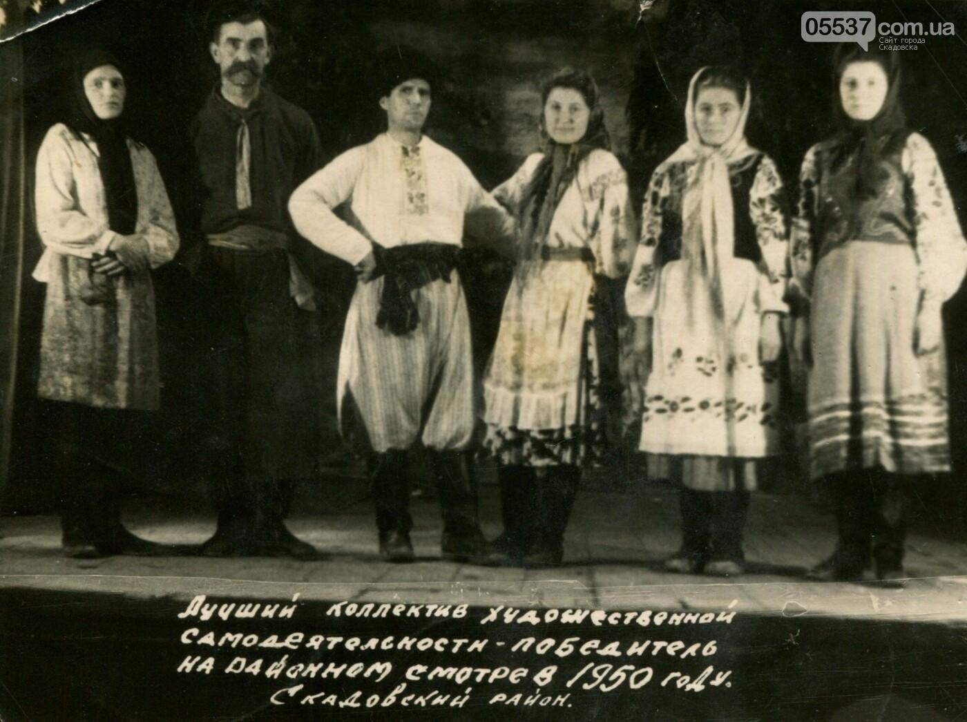 Какой была культурная жизнь в Скадовске (ФОТО), фото-14