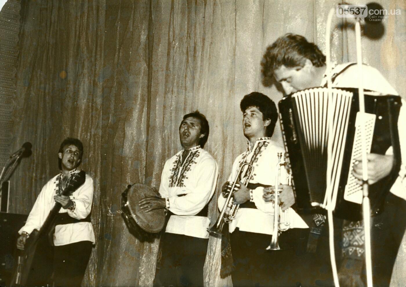 Какой была культурная жизнь в Скадовске (ФОТО), фото-16