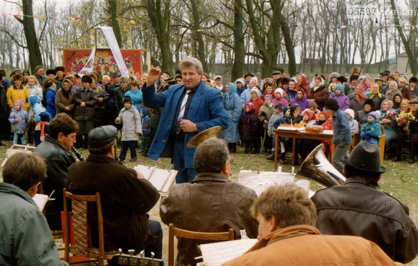 Какой была культурная жизнь в Скадовске (ФОТО), фото-18