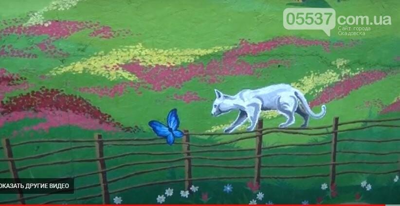 Художник из Скадовска украсил Херсон своей картиной (ФОТО), фото-3