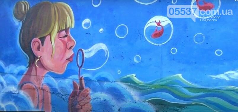 Художник из Скадовска украсил Херсон своей картиной (ФОТО), фото-5