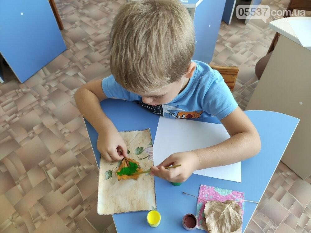 В Скадовских детсадах царит осеннее настроение, фото-2