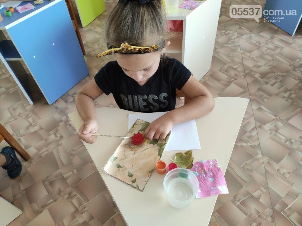 В Скадовских детсадах царит осеннее настроение, фото-3