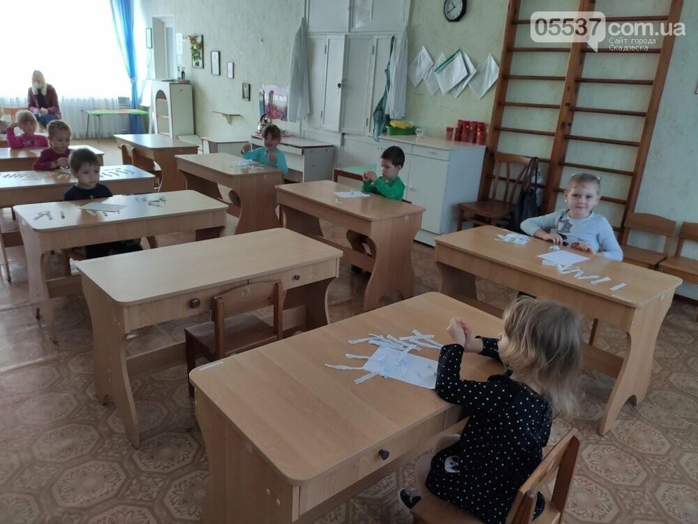 В Скадовских детсадах царит осеннее настроение, фото-4