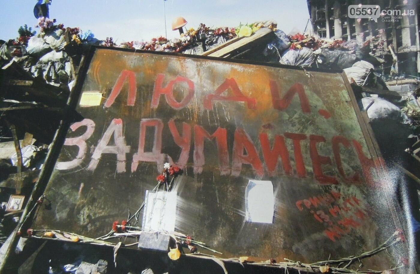 Как скадовчане участвовали в Революции Достоинства (ФОТО), фото-2