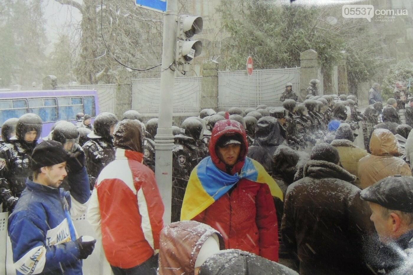 Как скадовчане участвовали в Революции Достоинства (ФОТО), фото-3