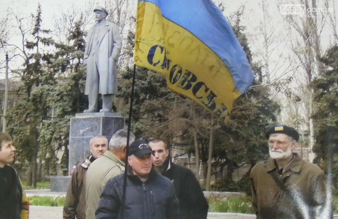 Как скадовчане участвовали в Революции Достоинства (ФОТО), фото-4