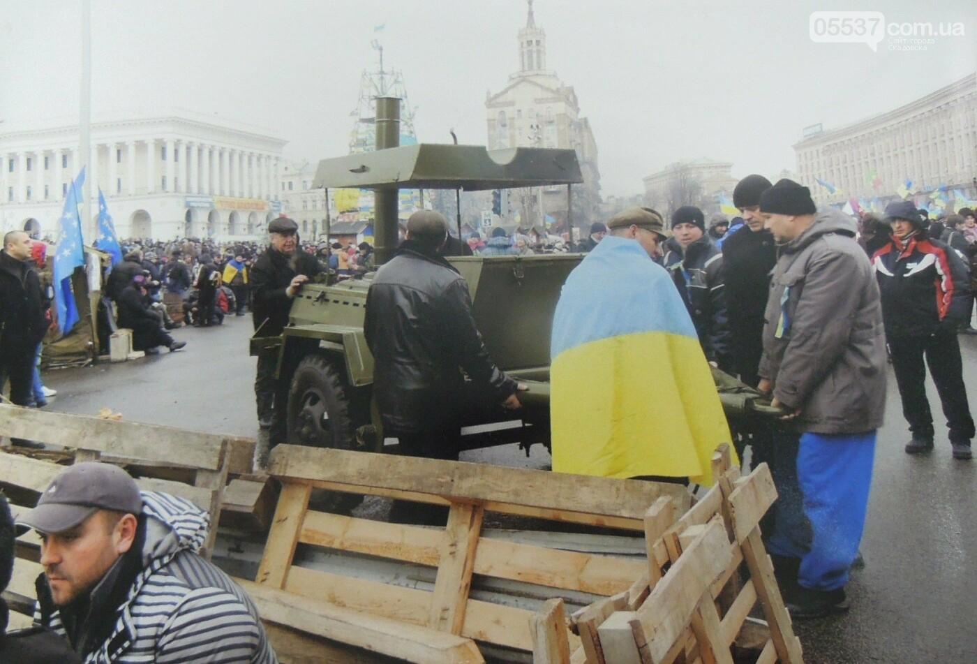Как скадовчане участвовали в Революции Достоинства (ФОТО), фото-5