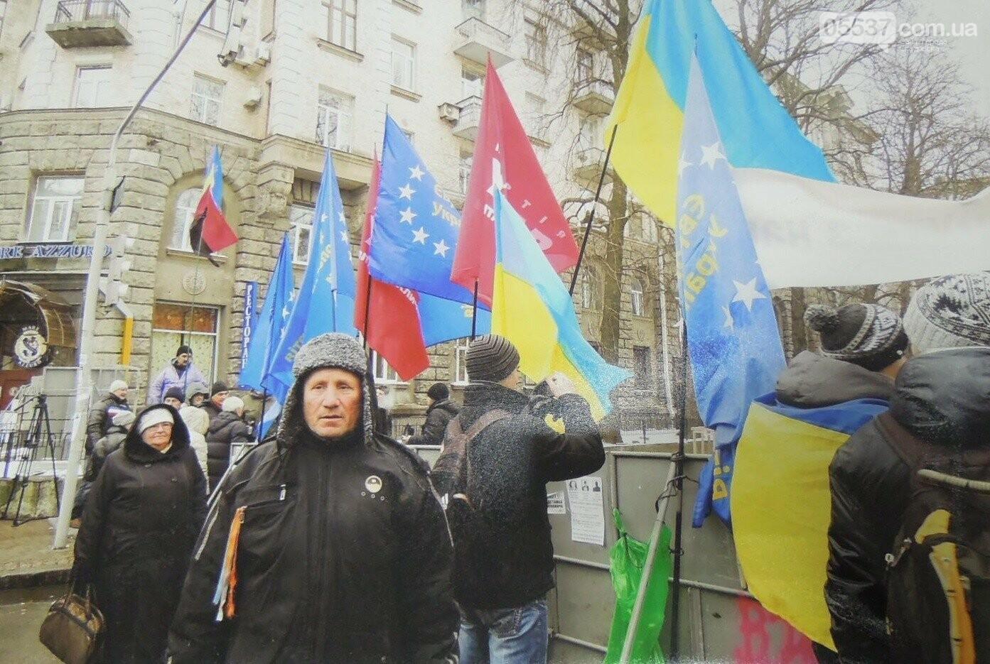 Как скадовчане участвовали в Революции Достоинства (ФОТО), фото-7