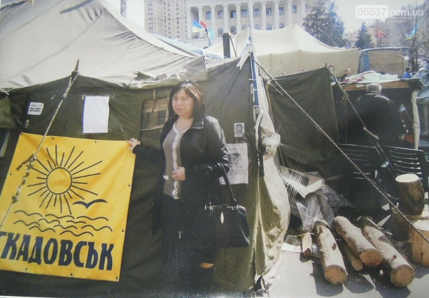Как скадовчане участвовали в Революции Достоинства (ФОТО), фото-9