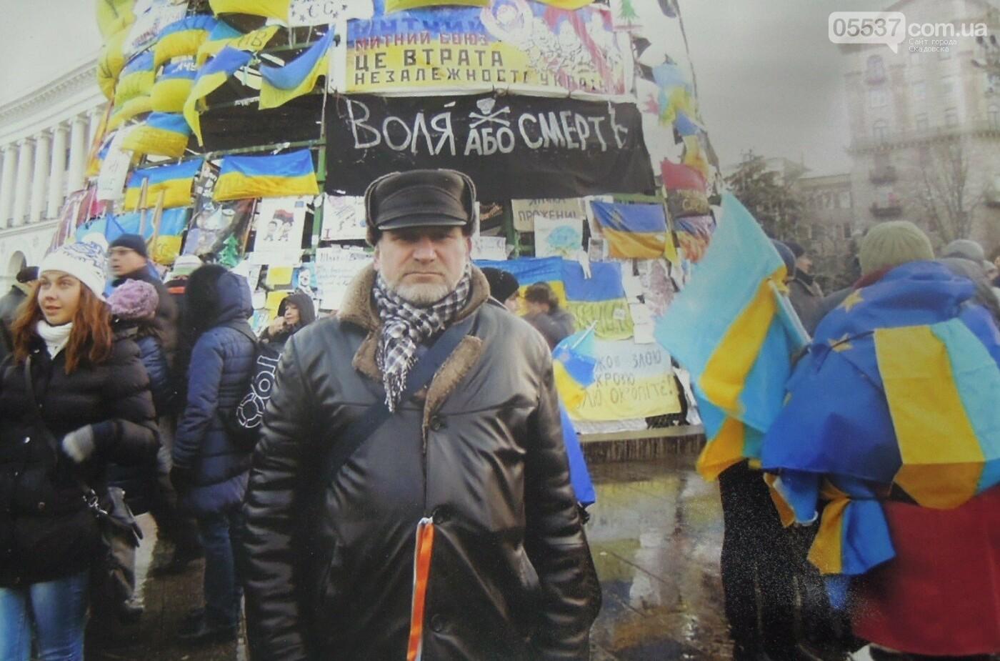 Как скадовчане участвовали в Революции Достоинства (ФОТО), фото-10