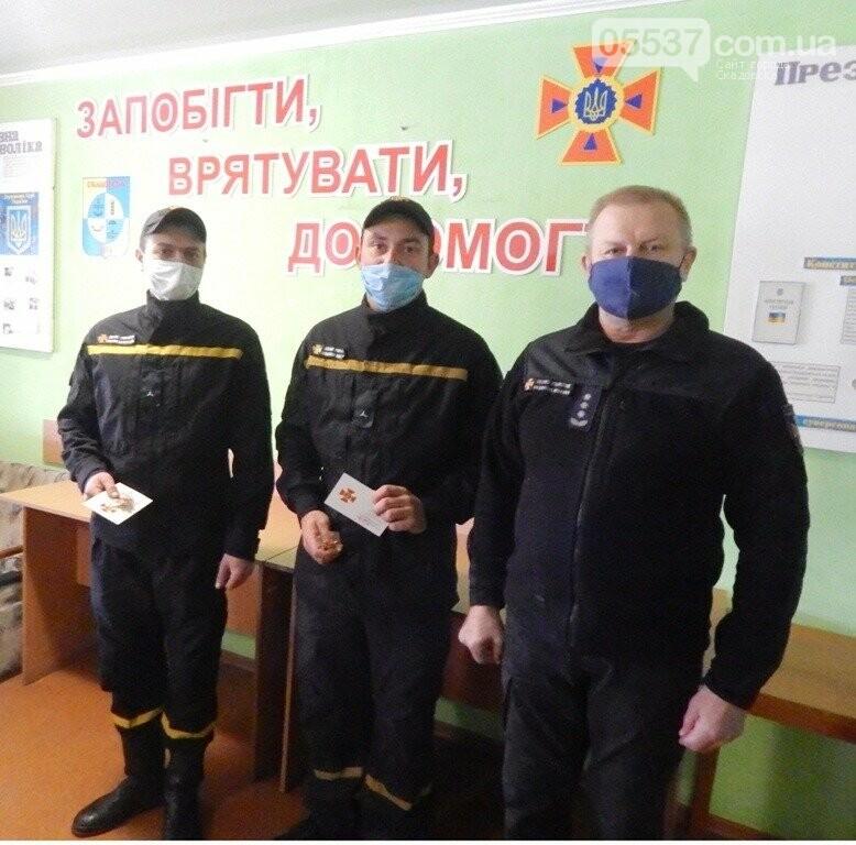 Скадовские спасатели получили награды за свою отвагу, фото-2