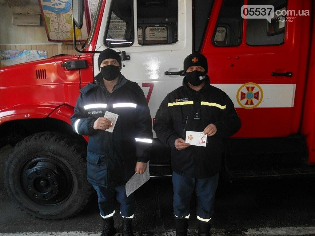 Скадовские спасатели получили награды за свою отвагу, фото-3