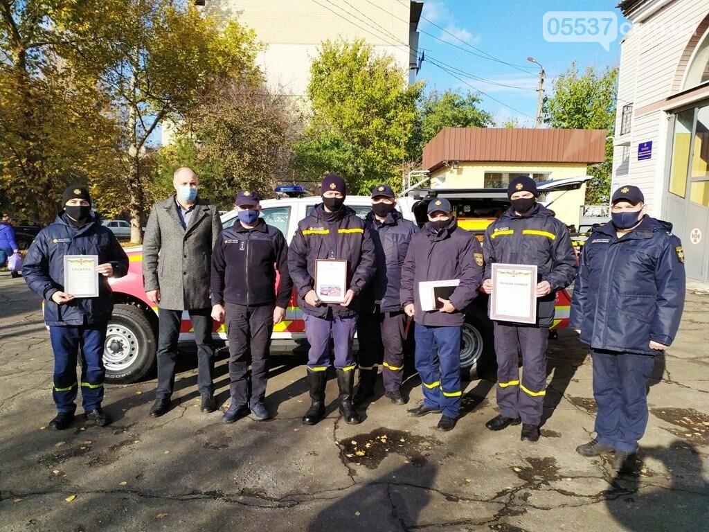 Скадовские спасатели получили награды за свою отвагу, фото-4