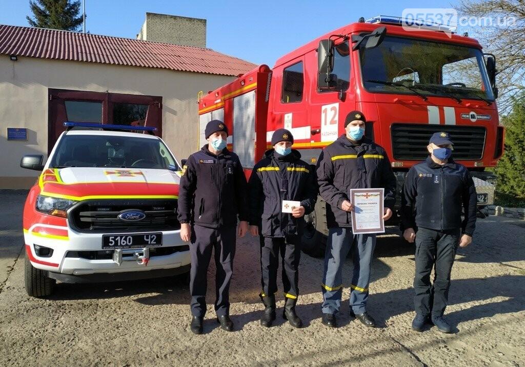 Скадовские спасатели получили награды за свою отвагу, фото-5