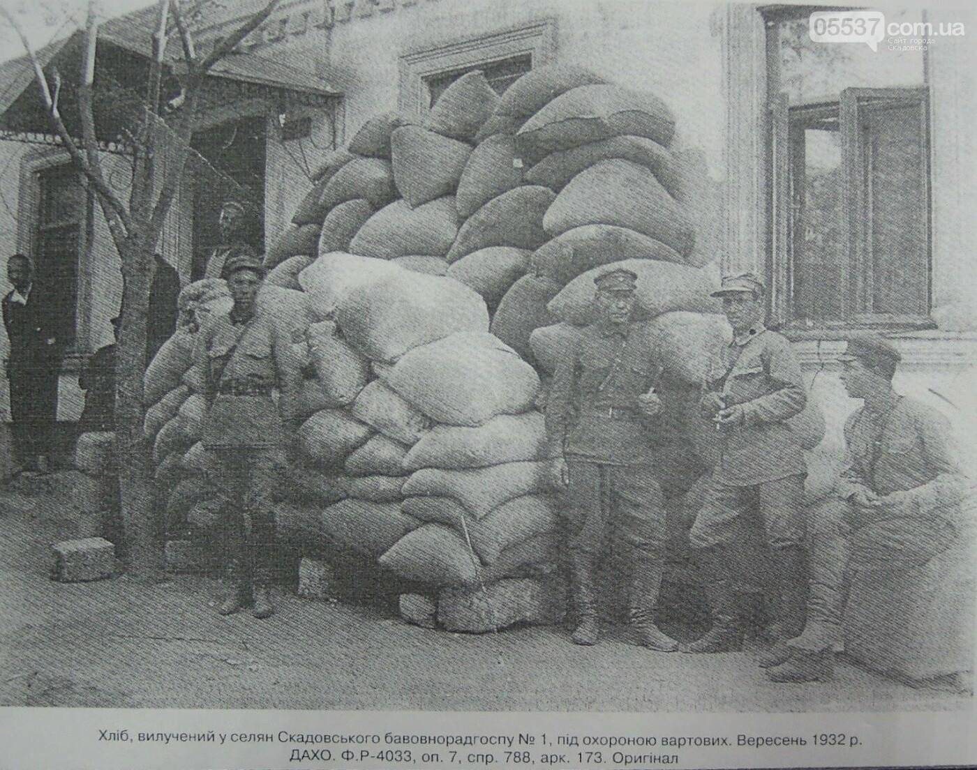 Как выживали скадовчане во время голодоморов, фото-1