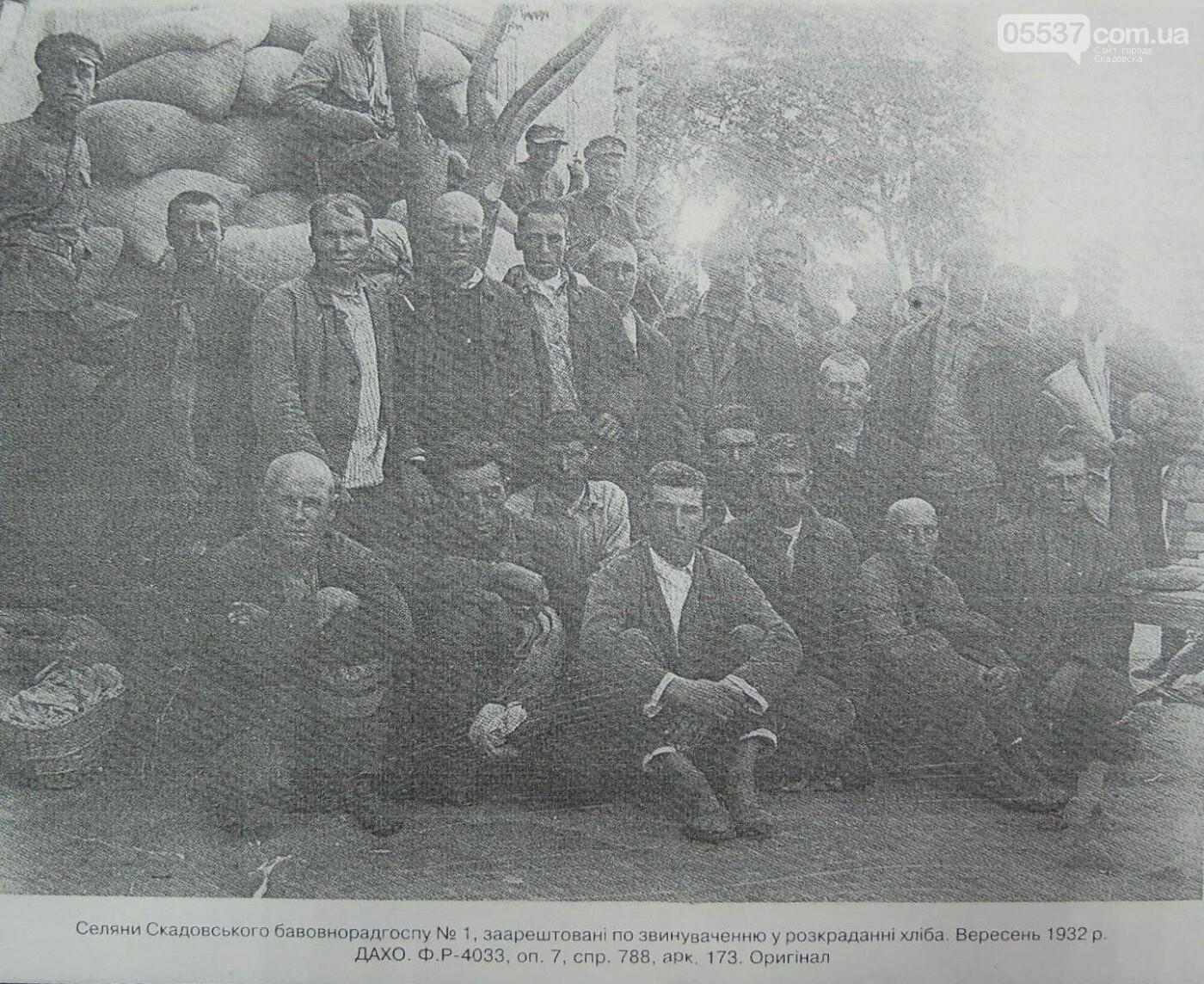 Как выживали скадовчане во время голодоморов, фото-2