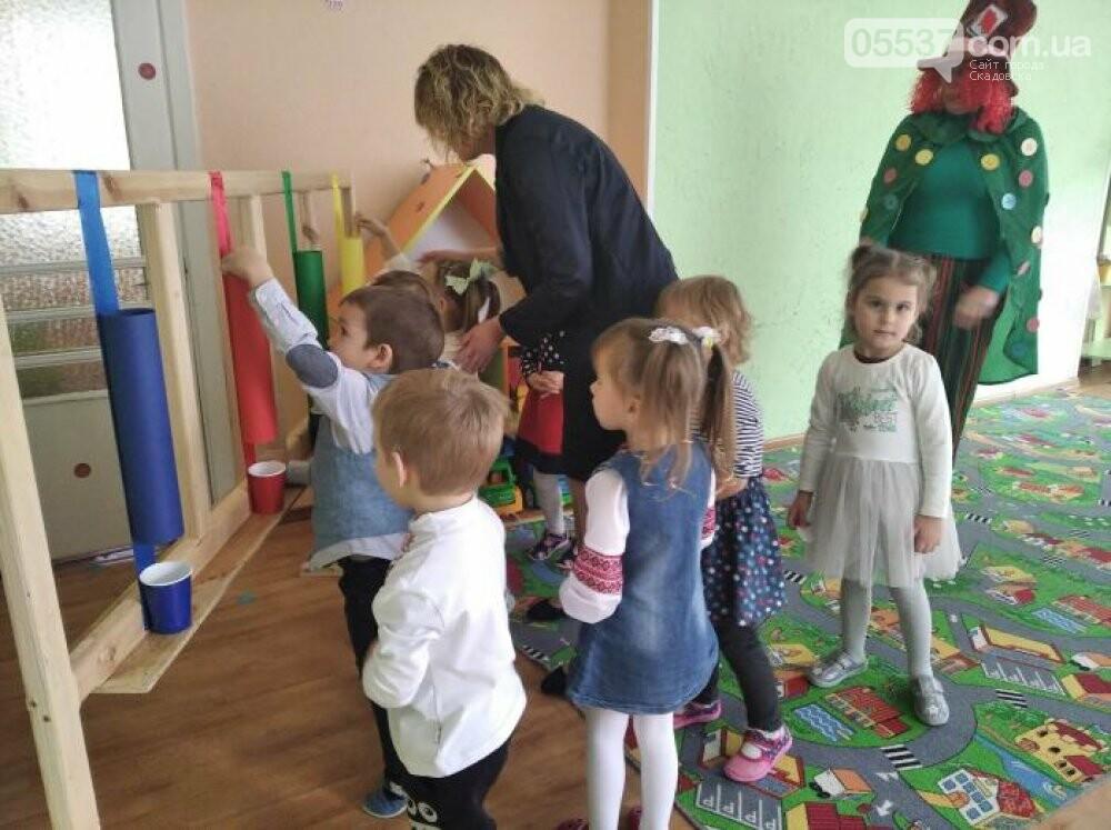 Дети в скадовских детсадах не смотря на карантин весело проводят время, фото-1
