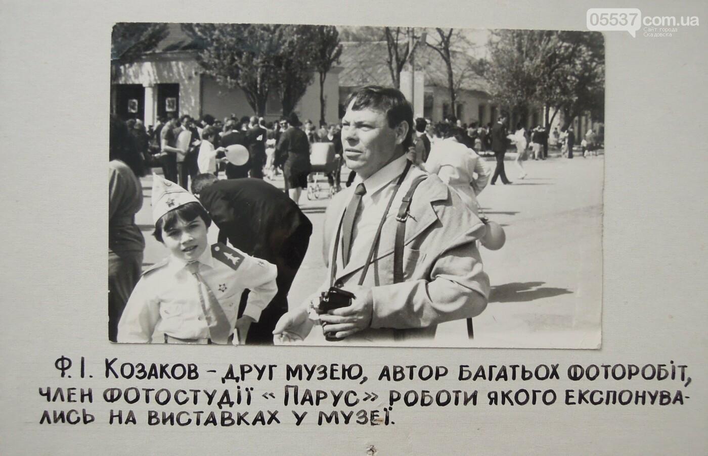 Скадовской газете исполняется 90 лет, фото-4
