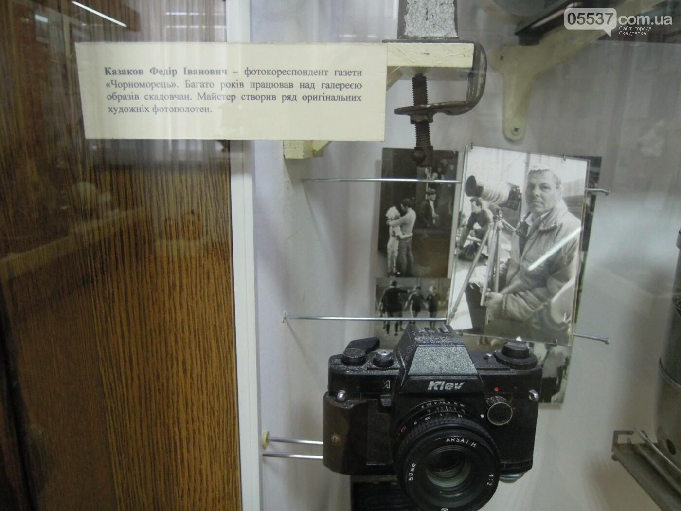 Скадовской газете исполняется 90 лет, фото-11