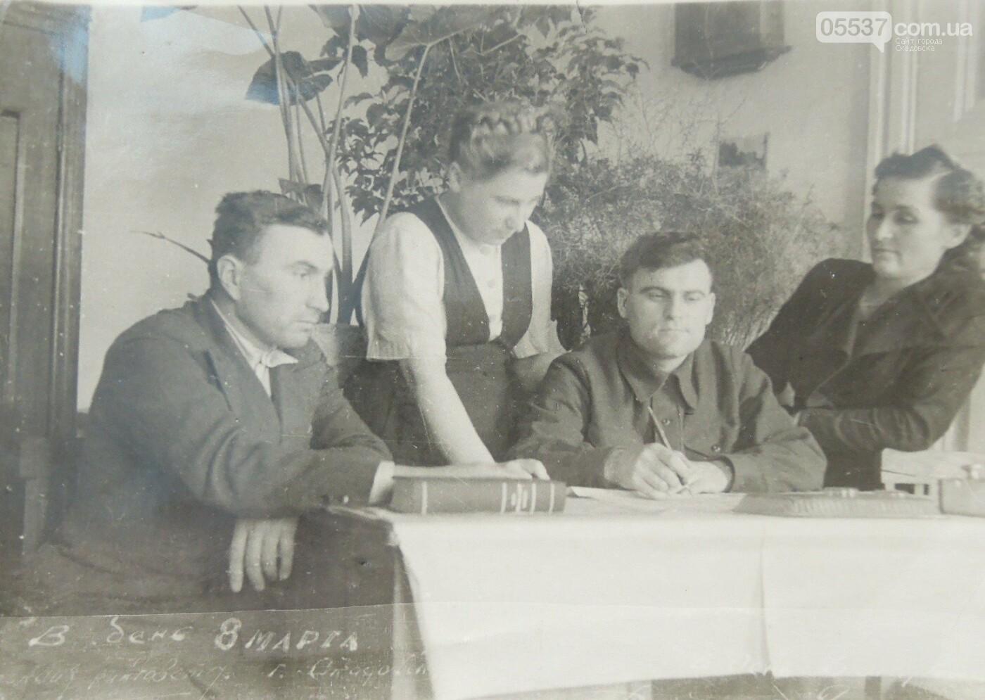 Скадовской газете исполняется 90 лет, фото-12
