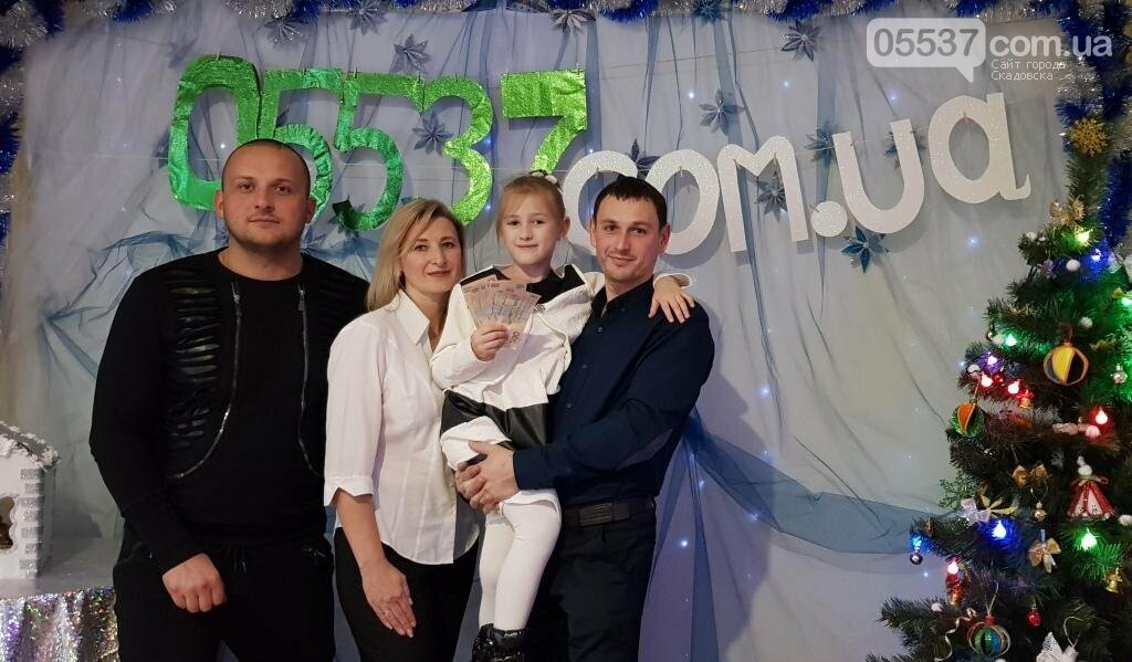 Награждение участников за лучший снимок в фотоконкурсе «Моя семья» (ФОТО), фото-1