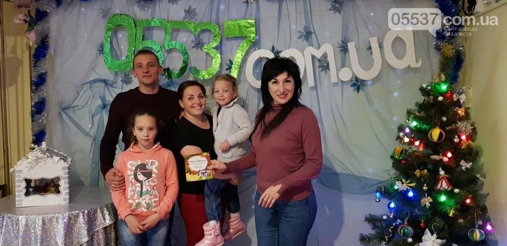 Награждение участников за лучший снимок в фотоконкурсе «Моя семья» (ФОТО), фото-2