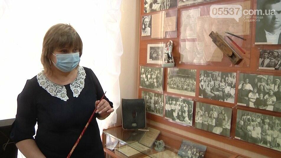 В Скадовской гимназии берегут память про своих учеников и учителей, фото-1