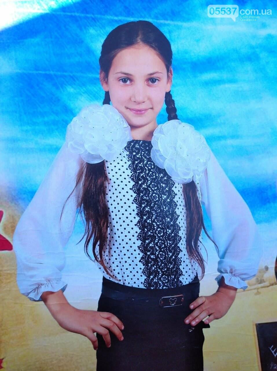 Скадовская полиция разыскивает школьницу, фото-1