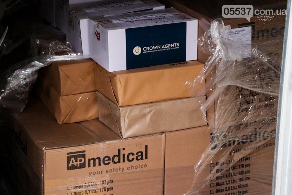 В Скадовском районе скоро начнется вакцинация: в область приехала вакцина, фото-1