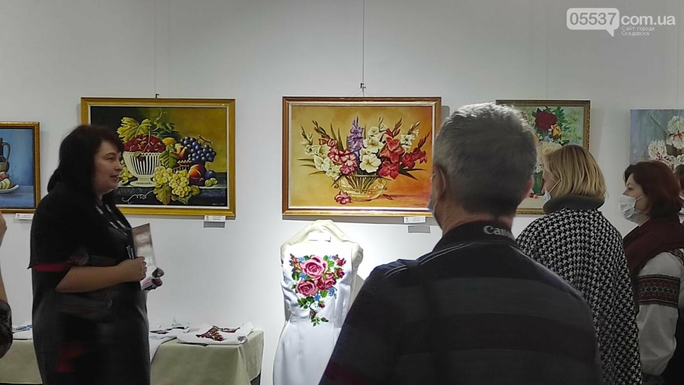 В Херсоне открылась выставка про творчество в Скадовском районе, фото-1