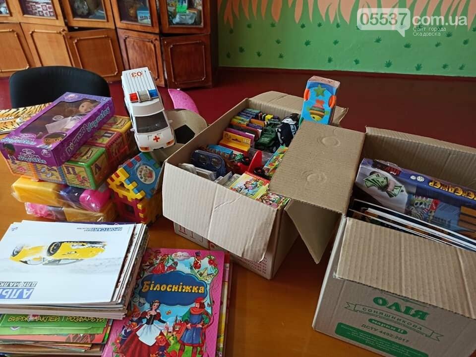В скадовской школе помогли нуждающимся деткам (ФОТО), фото-1