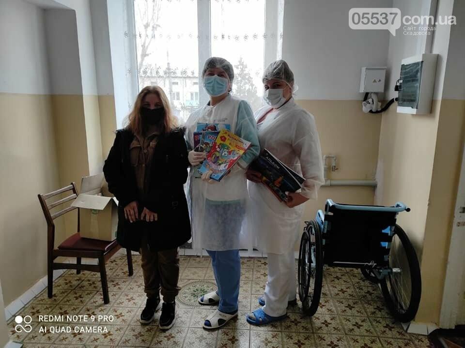 В скадовской школе помогли нуждающимся деткам (ФОТО), фото-2