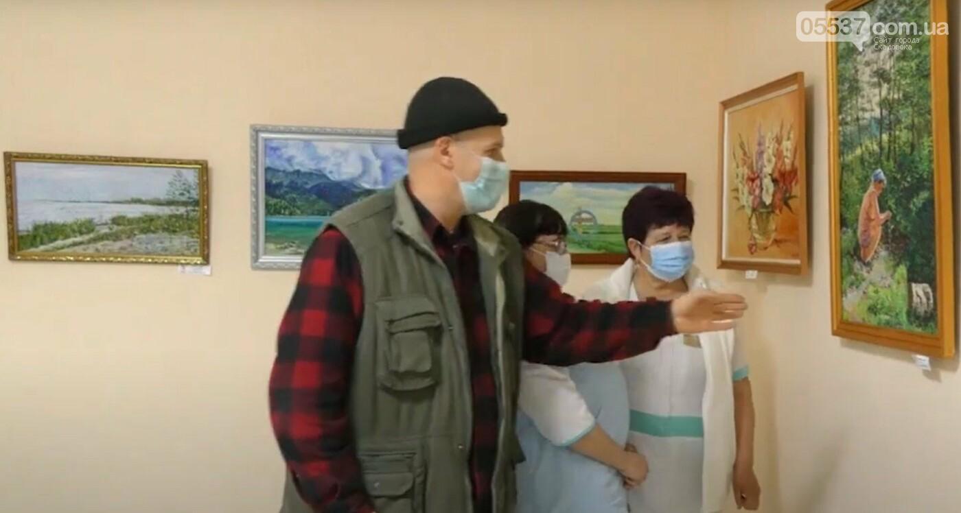 Работы скадовских художников поддерживают людей, которые борются со страшными болезнями (ФОТО), фото-7