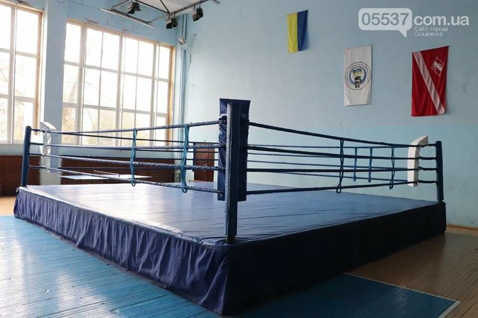 В Скадовске будут соревноваться ветераны АТО со всей Украины, фото-4