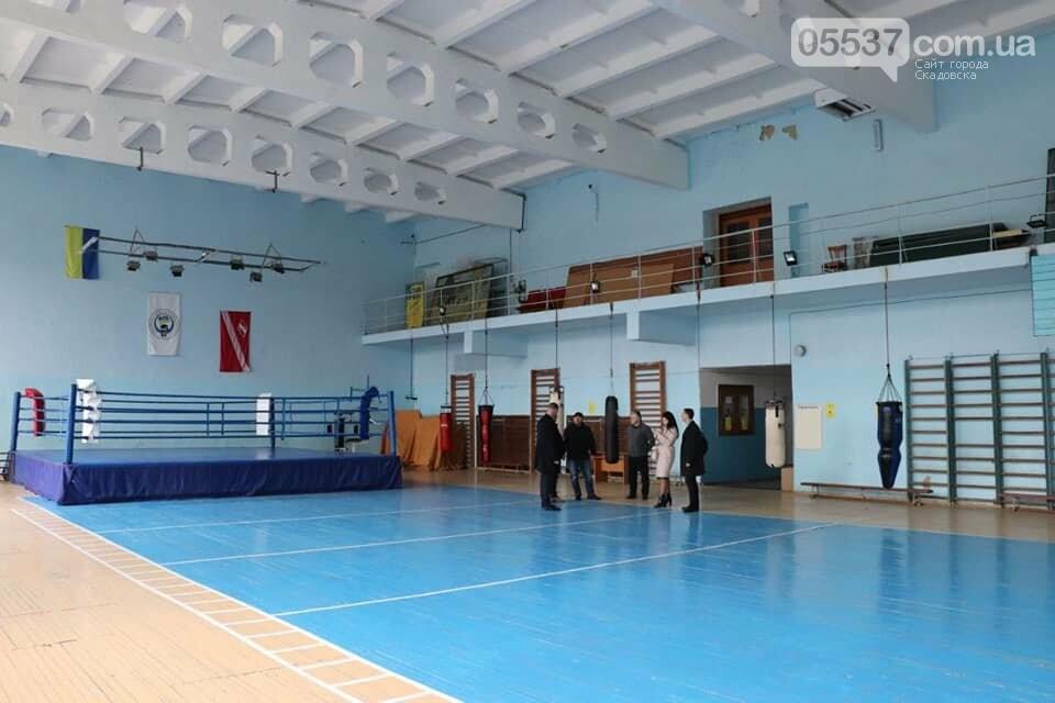 В Скадовске будут соревноваться ветераны АТО со всей Украины, фото-5